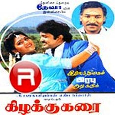 Watch Kizhakku Karai (1991) Tamil Movie Online