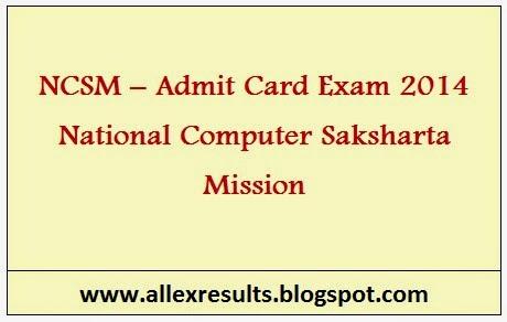 National Computer Saksharta Mission