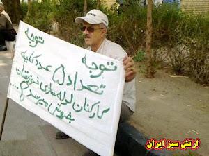 تعداد ۵ عدد کلیه کارکنان لوله سازی خوزستان بفروش میرسد !