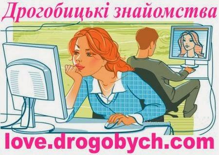 Розміщення реклами в газеті та на сайті за тел: (098)5146887