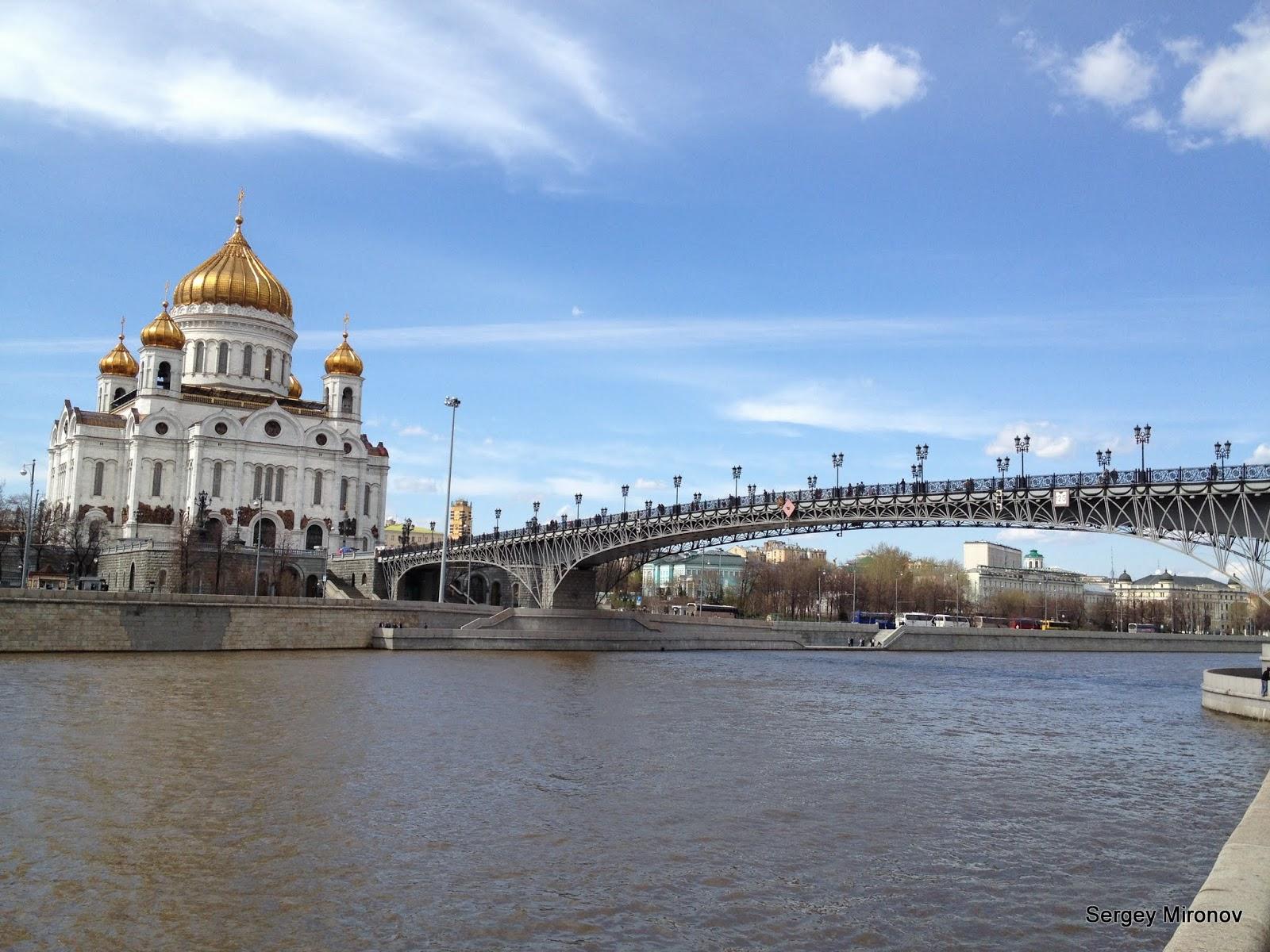 Фото Храма Христа Спасителя и Патриаршего моста в Москве