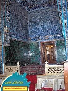 حمل شاشة توقف بانوراميه رائعه للمسجد الاخضر بتركيا واعرف معلومات عنه بحجم 3.83 ميجا بايت