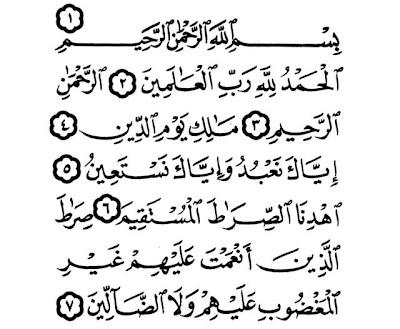 http://1.bp.blogspot.com/-tu68pIDBylg/TZSu8Im6TAI/AAAAAAAAAEA/SMqLtn-C_aQ/s1600/al-fatihah.jpg