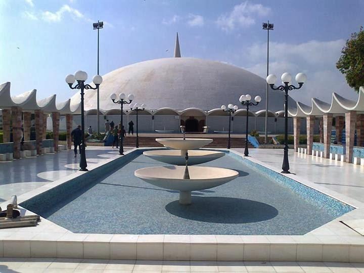 Tooba Masjid , Karachi