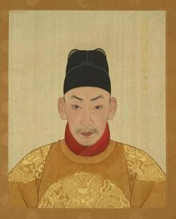Đường Minh Tông