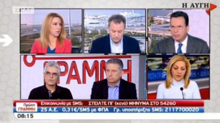 Γ. Κύρτσος: Νέα μείωση στις συντάξεις για να διατηρηθεί το πρωτογενές πλεόνασμα - See more at: http