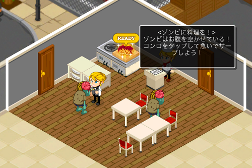 Zombie Restaurant Game Ordinary Restaurant Game