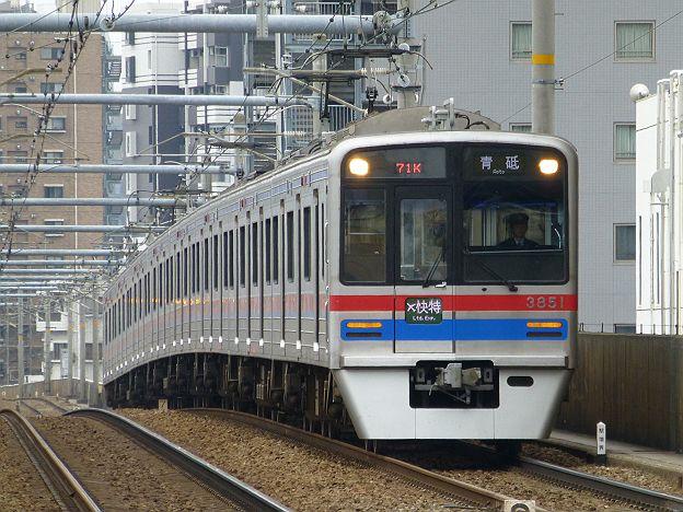 京浜急行電鉄 緑のエアポート快特 青砥行き 3800形