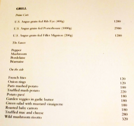 Opus Restaurant Menu Grill