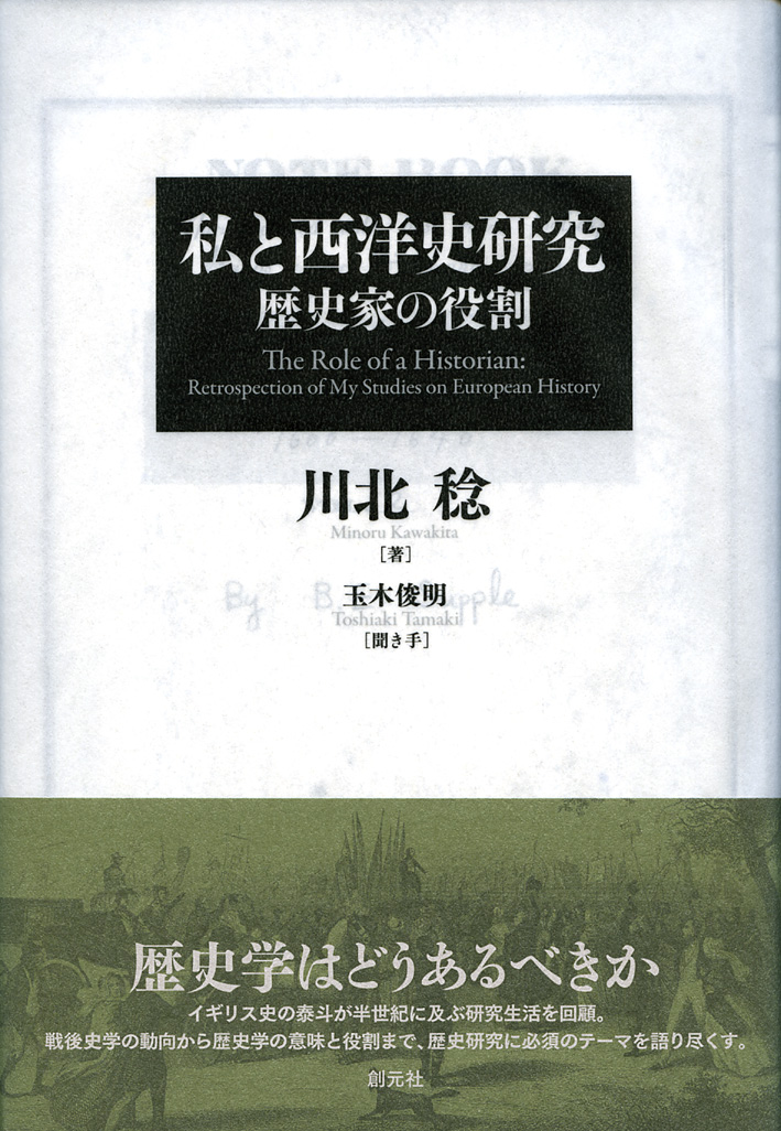 http://www.sogensha.co.jp/booklist.php?act=details&ISBN_5=20288