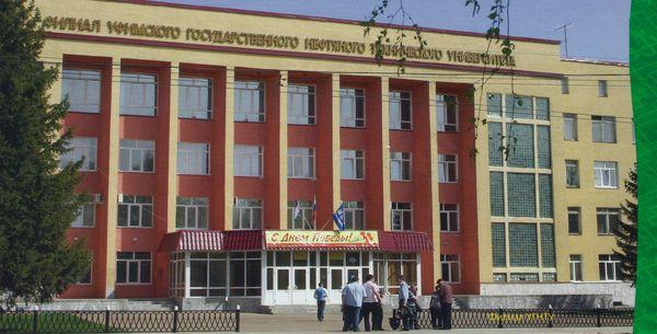 Рославль смоленской поликлиника запись к врачу