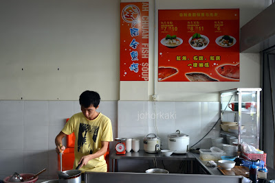 Ah-Chuan-Fish-Soup-Jalan-Lumba-Kuda-Johor-Bahru