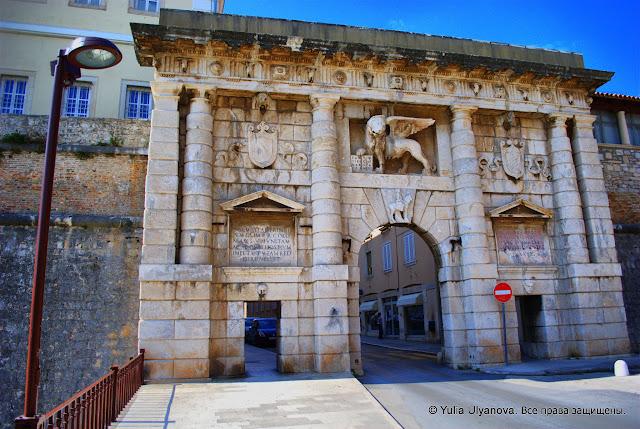 Городские ворота в старом Задаре