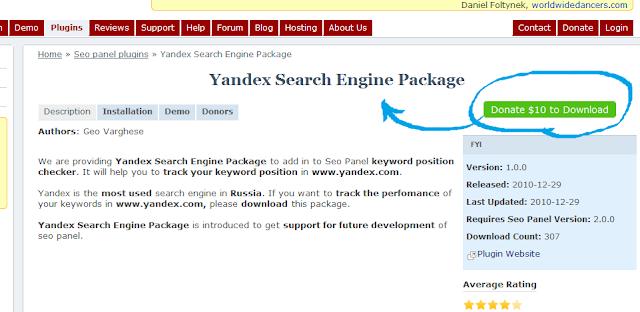 Коммерческий плагин для работы с Яндексом