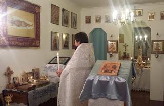 В Исландии молились о соотечественниках, погибших в авиакатастрофе в Египте