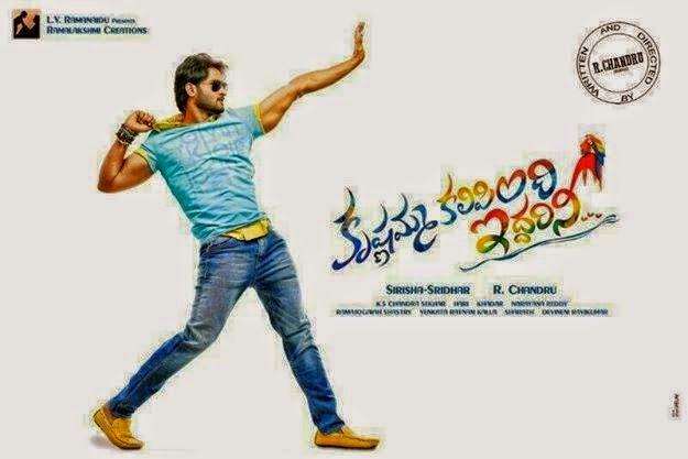 Sudheer Babu Krishnamma Kalipindi Iddarini Movie First Look Poster