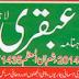 Ubqari Urdu Digest June 2014
