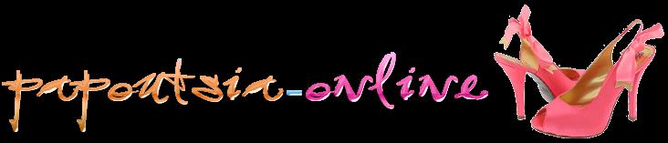 papoutsia-online