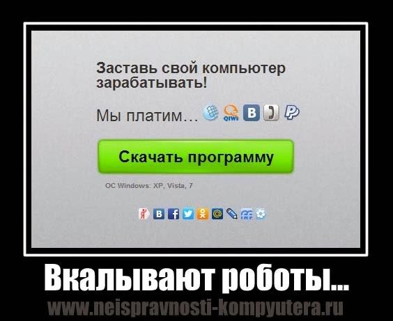 rublik com отзыв