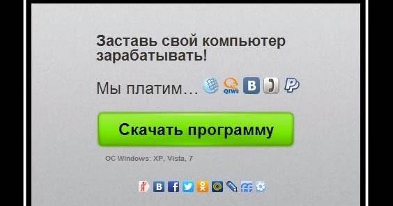 Как заработать биткоин 8800gt dapf.ru биткоин