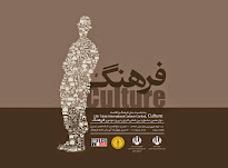 Kültür Konulu 12. Tebriz