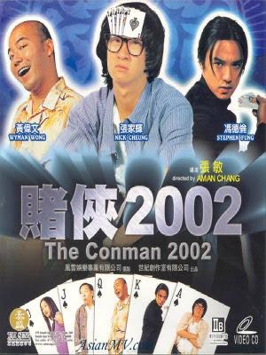 Vua Bịp USLT - The Conman USLT - 2002