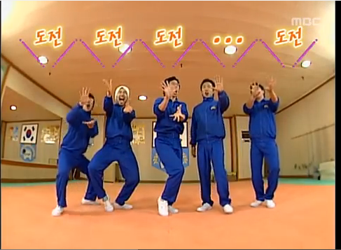 [무한도전 다시보기] 20061209 무한소년체전 특집