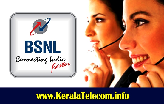 BSNL opened new Toll Free Number 1993 in Kerala Circle to register for New Landline & Broadband Connections