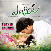 Telugu Movie Enjoy Hq Wallpapers Posters-thumbnail-3