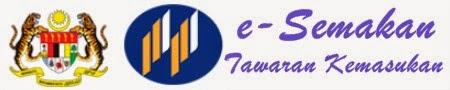 Semakan Tawaran PPISMP Tahun 2014 Calon Gantian 1