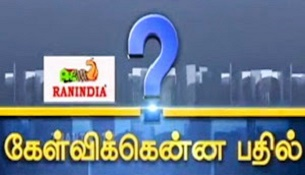 Kelvikkenna Bathil : Exclusive Interview with Jayantilal Challani