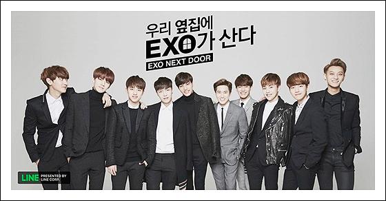 EXO Next Door [Dorama]
