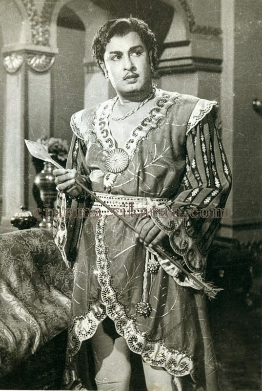 'Makkal Thilagam' MGR rare Pictures 4