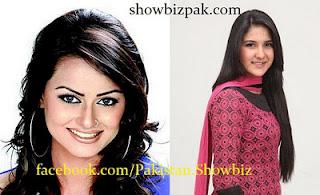 Pakistani Showbiz Siblings - Brothers and Sisters