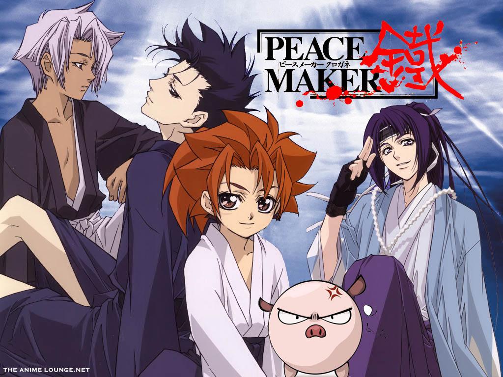 Peace Maker Kurogane movie