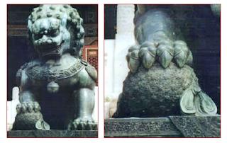 Flor da Vida – Templo Proibido – Pequim, China