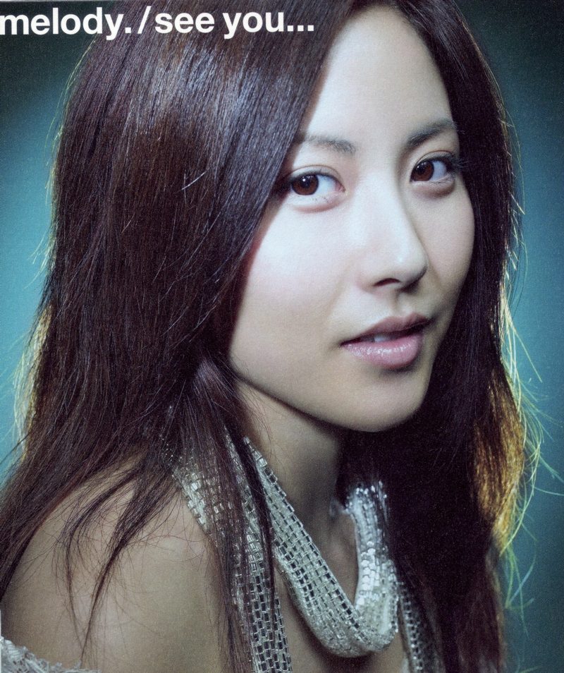 JapansMusicWorld: Melody