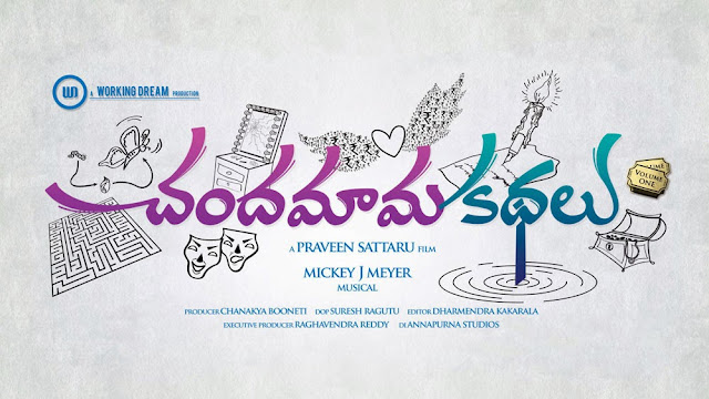 Chandamama Kathalu Movie Wallpapers