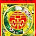 Tết Việt Nam (DVD Nhạc Xuân Tổng Hợp)