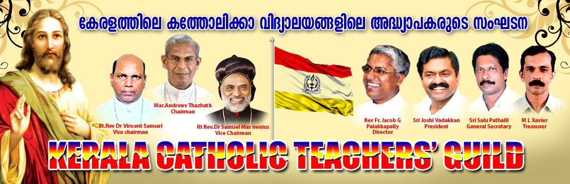 KERALA CATHOLIC TEACHERS GUILD