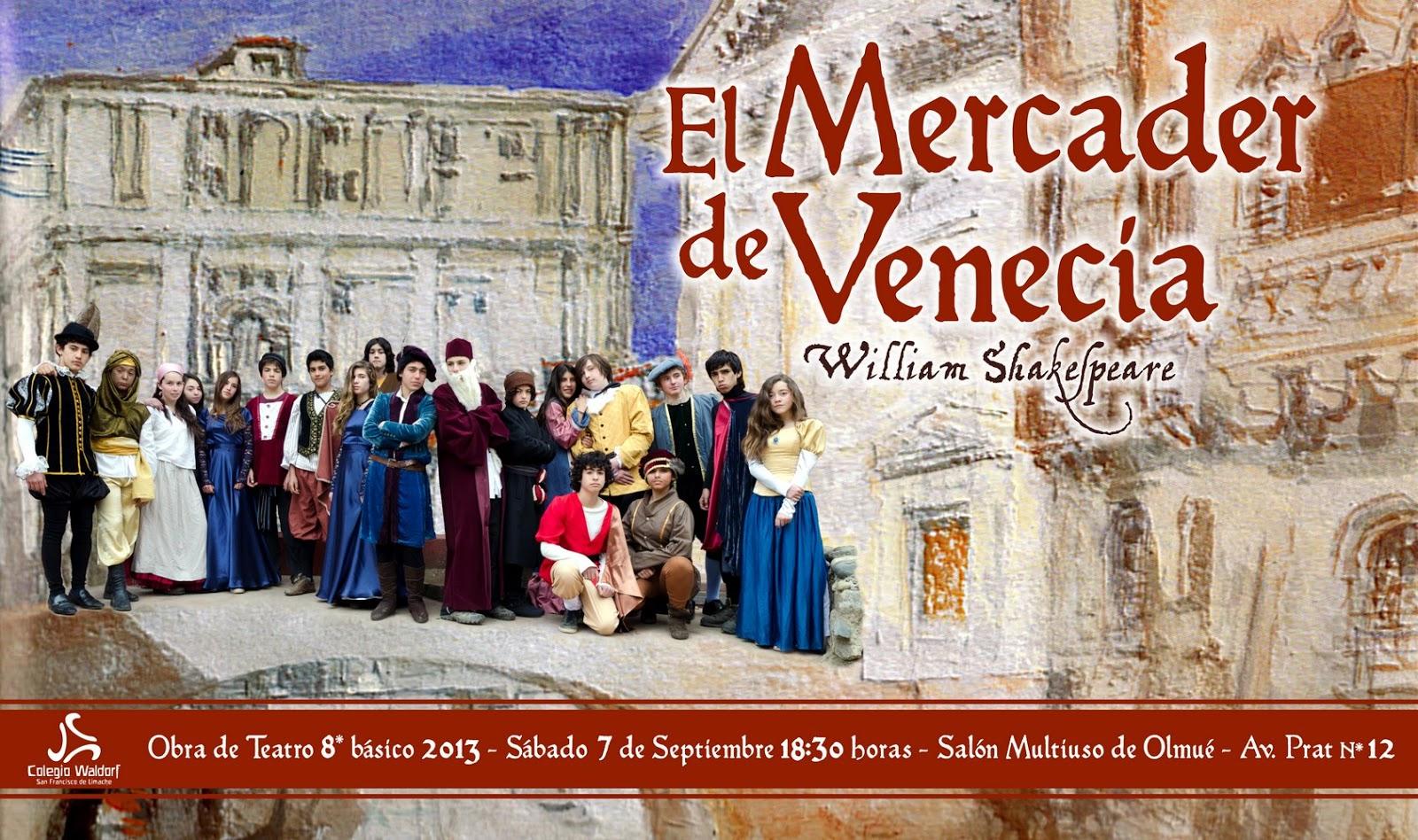 Olmuenoticias el mercader de venecia de william for El mercader de venecia