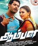 Watch Aambala (2015) DVDScr Tamil Full Movie Watch Online Free Download