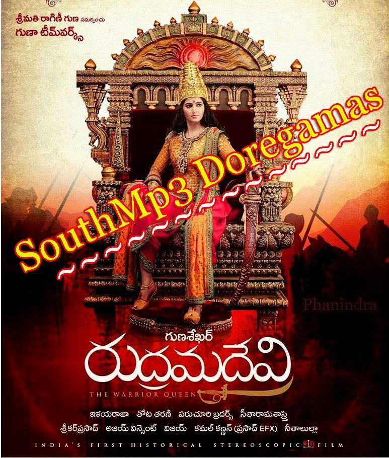 Thiya Full Movie Download Tamilrockers: Rudramadevi Telugu Movie Full Video Songs