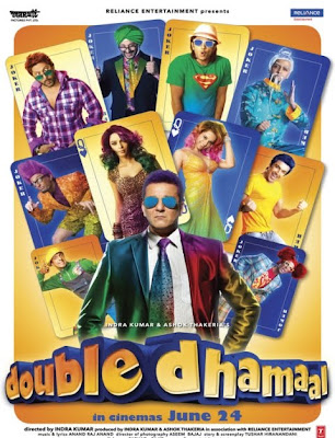 Double Dhamaal (2011) movie wallpaper songs Download{ilovemediafire.blogspot.com}