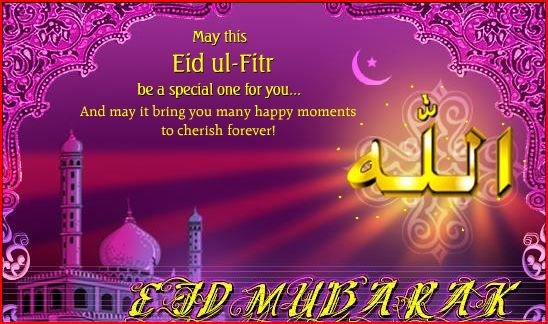 Sweetcouple october 2012 free special happy eid al adha mubarak greetings cards images 2012 009 m4hsunfo