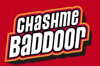 Har Ek Friend Kamina Hota Hai Lyrics - Chashme Baddoor