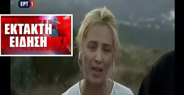 ΘΑΥΜΑ! Εμφανίστηκε η Δούρου και ζήτησε (με θράσος) να μην (της) γίνεται κριτική... VIDEO!