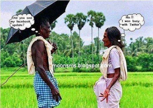 Nepali husband wife funny jokes sms whatsapp facebook status image wallpaper
