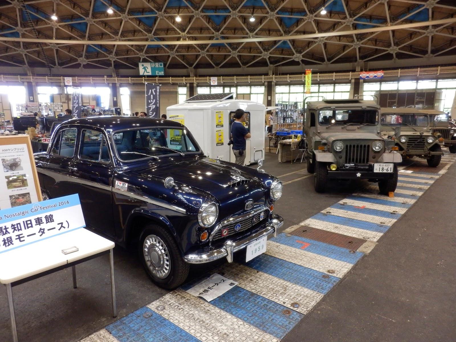 ART ROADS: 名古屋ノスタルジック ...