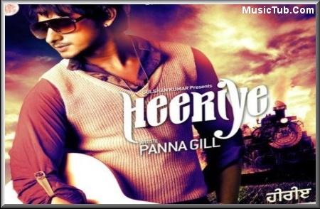 Heeriye By Bilal Saeed-Download Mp3 Song